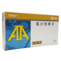 科素亚 氯沙坦钾片 100mg*7片