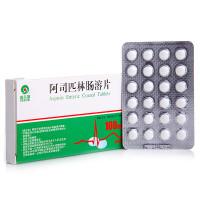 奥吉娜 阿司匹林肠溶片 0.1g*24片