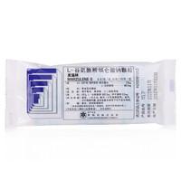 麦滋林/MARZULENE L-谷氨酰胺呱仑酸钠颗粒 0.67g*15包