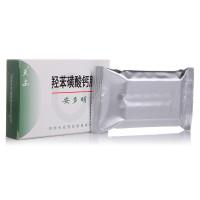 安多明 羟苯磺酸钙胶囊 0.25g*24粒