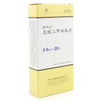 格华止 盐酸二甲双胍片 0.5g*20片 糖尿病