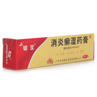 铍宝 消炎癣湿药膏 10g