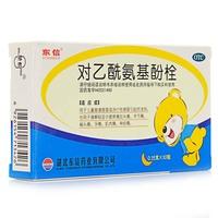 东信 对乙酰氨基酚栓 0.15g*10枚