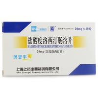 奥思平 盐酸度洛西汀肠溶片 20mg*20片