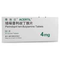 雅施达 培哚普利叔丁胺片 4mg*30片 *3件
