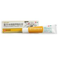联邦正通高 复方水杨酸甲酯乳膏 15g