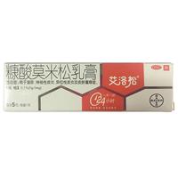 艾洛松 糠酸莫米松乳膏 0.1%*5g/支*1支/盒