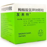 友来特 枸橼酸氢钾钠颗粒 97.1g 100g*1瓶