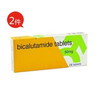 AstraZeneca/阿斯利康 康士得 比卡鲁胺片 50mg*28片 *2件