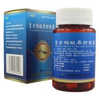 干维康 复方蚂蚁养肝胶囊 0.3g*60粒