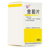 通化金马 金胆片 0.32g*100片