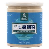 盘龙云海 怡芝堂云南三七超细粉 180g