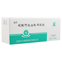 迪善 硫酸阿托品眼用凝胶 2.5g