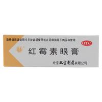 双吉 红霉素眼膏 0.5%*2.5g