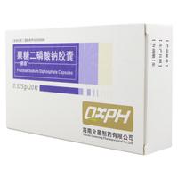 佛迪 果糖二磷酸钠胶囊 0.325g*20粒