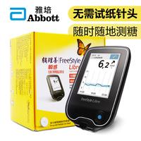 Abbott/雅培 瞬感掃描式血糖儀 免采血 免試紙檢測(不含傳感器)