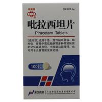 华南牌 吡拉西坦片 0.4g*100片