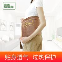 背背佳热敷盐包(多功能)-棕色