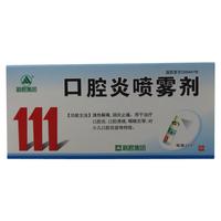 天龙药业 口腔炎喷雾剂 20ml *3件