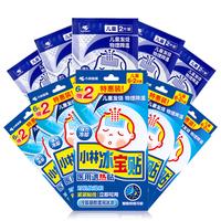 小林 退热贴(冰宝贴)儿童用 6片特惠装退烧贴降温贴散热贴 感冒贴冰凉贴 *5件