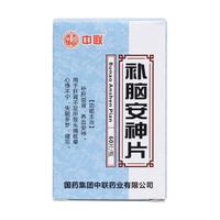 中联 补脑安神片(糖衣片) 60片