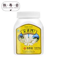 恒壽堂 金乳鈣咀嚼片 1g*100粒