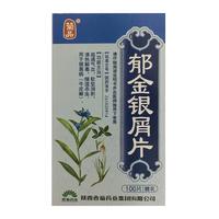 菊品  郁金银屑片 0.24g*100片