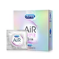 杜蕾斯 避孕套AiR潤薄空氣套3只裝