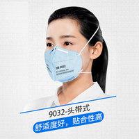 3M  9032型颗粒物防护口罩 防雾霾口罩(10只装)