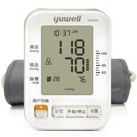 鱼跃电子血压计YE680A 血压测量仪家用高精准全自动上臂式智能
