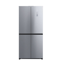 云米(VIOMI)互联网冰箱ilive(十字四门486L)BCD-486WMSD