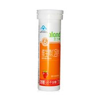 艾兰得 维生素C含片(草莓味)0.65g*20片