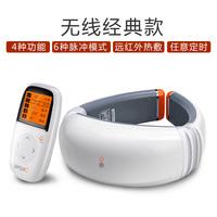 攀高颈椎按摩器仪颈部肩部理疗仪按摩枕按摩披肩电疗热敷护颈仪器PG-2601B9 无线遥控