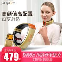 攀高 智能颈椎按摩仪 PG-2601B16 颈部肩部按摩器充电遥控带电极片
