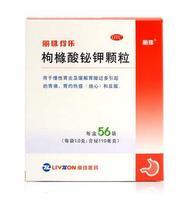 丽珠得乐 枸橼酸铋钾颗粒 1g(含铋110mg)*56袋
