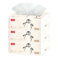 沐舒面巾纸婴儿专用纸面巾餐巾纸原木抽纸家庭装卫生纸整提3包