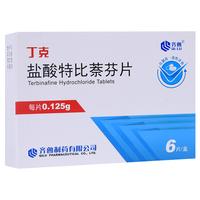 丁克 盐酸特比萘芬片 0.125g*6片