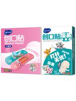 海氏海诺 XS创口贴卡通型(猫和老鼠) 100片/盒