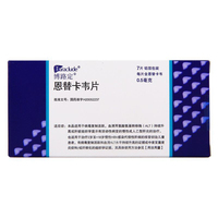 BARACLUDE 博路定 恩替卡韦片 0.5mg*7片