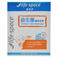 life space 益倍適 益生菌固體飲料(兒童型) 30袋