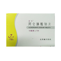 安仑 阿仑膦酸钠片 10mg*7片