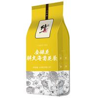 【买2赠1】修正 金银花胖大海菊花茶代用茶  4g*30袋/包