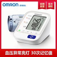 欧姆龙电子血压计HEM-8713 上臂式智能全自动血压测量仪器