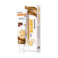 幽螺莎星 HP儿童牙膏巧克力口味 50g/盒