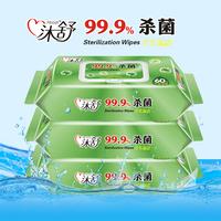 沐舒 卫生湿巾(杀菌型) 60抽/包*10包