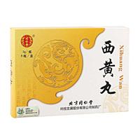 同仁堂 西黄丸 3g*6瓶(天然牛黄)