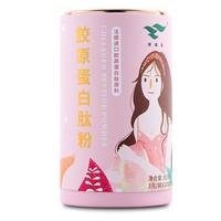 绿健园 胶原蛋白肽粉 3克/袋*20袋