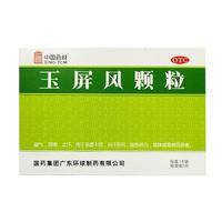 中国药材 玉屏风颗粒 5g*18袋