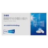 艾诺克 醋酸甲地孕酮分散片 40mg*24片