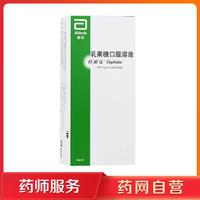 杜密克 乳果糖口服溶液 15ml*6袋(RX)